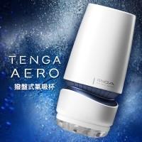 日本TENGA AERO 撥盤式氣吸杯 飛機杯-鈷藍環