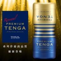 日本TENGA飛機杯 紀念杯全新改版 雙重杯豪華版