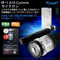 日本RENDS R-1 A10旋風口交男用電動全自動自慰器自慰杯(已包控制器)