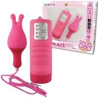 Fuwari Pink