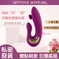 MyToys - MyPearl - Red Violet