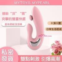 MyToys - MyPearl - Sakura