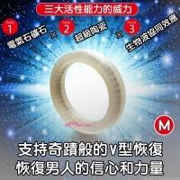日本SSI 增強男性Hado Torma戒指M尺寸
