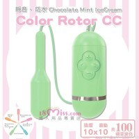 Color Rotor CC 10×10 Frequency Conversion Mute Waterproof Soft Leather Vibrator (Green)