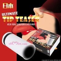 日本Rends Ultimate Tip Teaser 絶頂 爆転 旋風電動自慰飛機杯