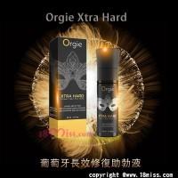 葡萄牙Orgie Xtra Hard 長效修復助勃液