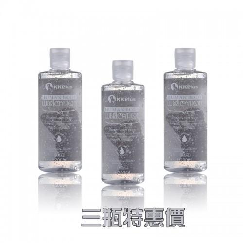 (三瓶特惠價)KKPLUS水溶情頂級潤滑液200ML- 真實保濕型
