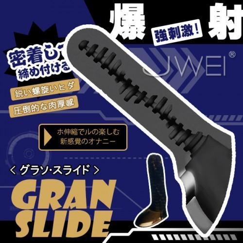 日本 A-ONE.GRAN SLIDE 爆射! 超伸縮素材自慰器