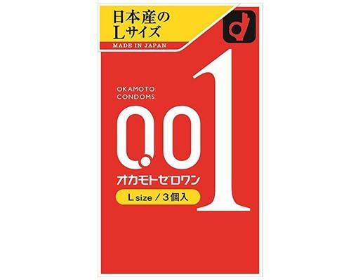 日本Okamoto 岡本 0.01 大碼 安全套(3片)