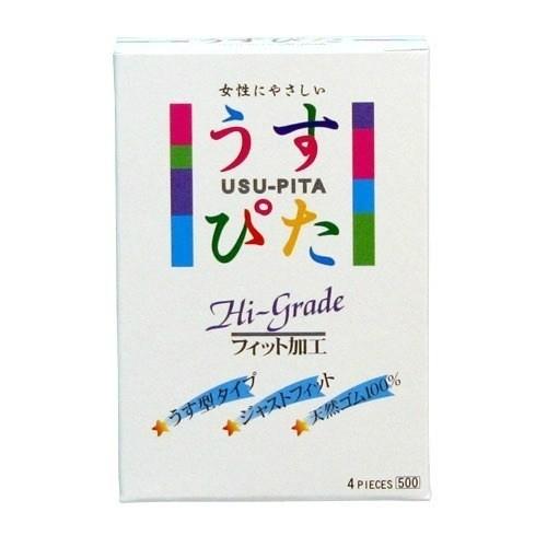 日本JM- Usu-Pita HG 500安全套4 片裝
