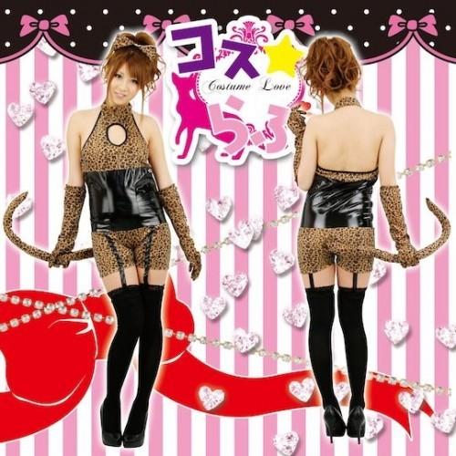 Costume Love 狂野豹女郎套裝