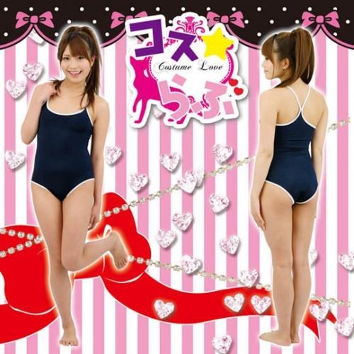 性感學校泳裝服裝