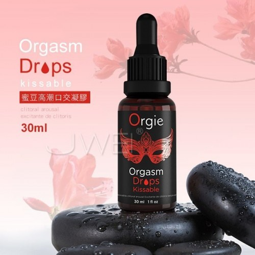 葡萄牙Orgie Orgasm Drops Kissable 可食用高潮液 -30ml
