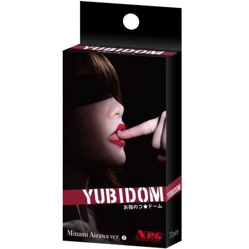 Yubidom Finger Condoms for Ladys
