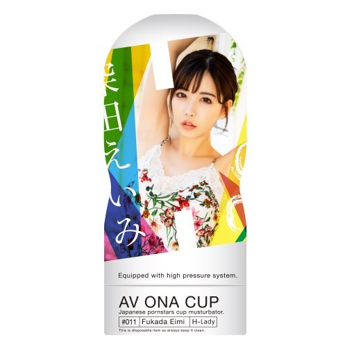 日本NPG AV ONA CUP自慰杯_深田11