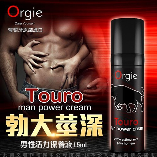 葡萄牙 Orgie Touro 鬥牛士男性助挺液