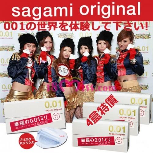 (4盒特價)日本相膜 001超薄 避孕套 0.01毫米 5片裝安全套