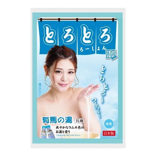 日本SSI 溫泉潤滑劑兵庫