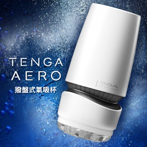Tenga Aero Silver Ring Masturbator