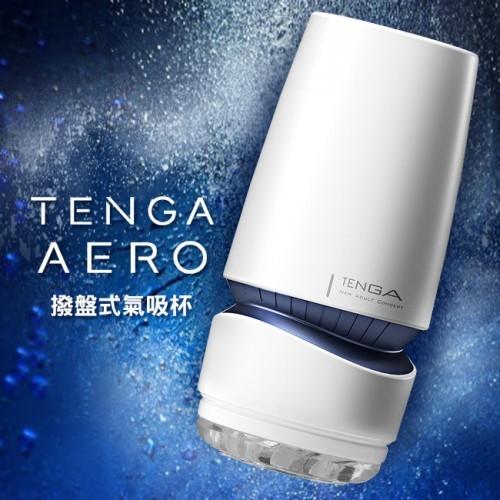 Tenga Aero Cobalt Ring Masturbator