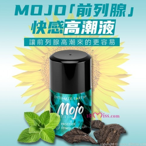 美國Intimate earthMOJO Natural Prostate Stimulating gel 前列腺快感高潮液